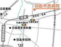 羽島市民病院地図